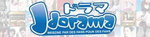 Jdorama Webzine