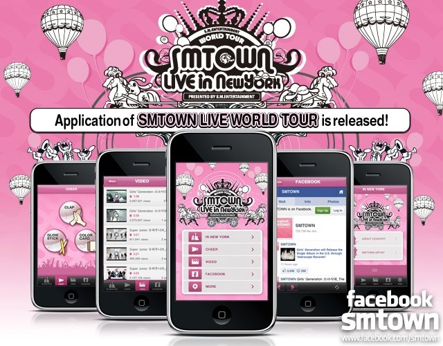 Sm Town Mobile App