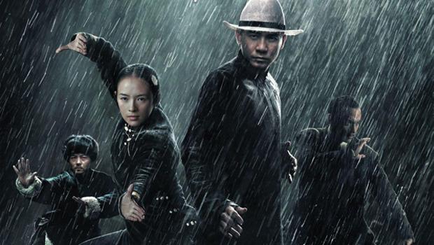 Film : The Grandmaster de Wong Kar Wai