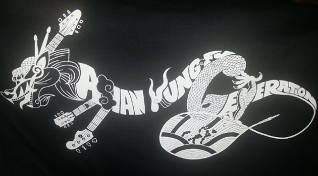Fan report : Concert d'Asian Kung-Fu Generation au Bataclan 02/06/2013
