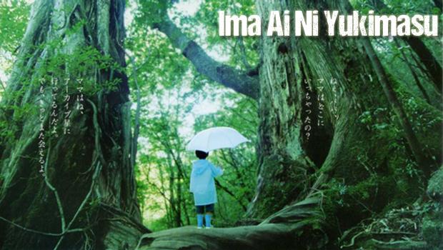 J-Movie : Ima Ai ni Yukimasu / Be With You