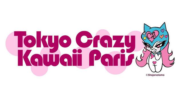 Tokyo Crazy Kawaii Paris, du 20 au 22 septembre au Parc Floral !