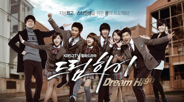 K-drama : Dream High
