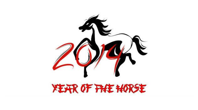 Nouvel an chinois année du Cheval
