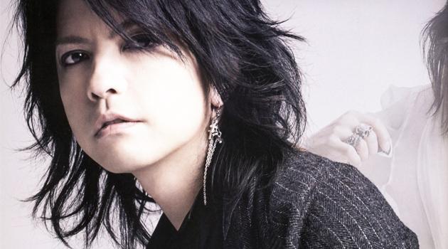 Bisho du mois de Juin – Hyde