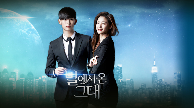 K-drama : You who came from the stars