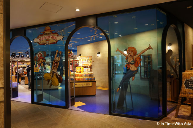 Tokyo Tower One Piece