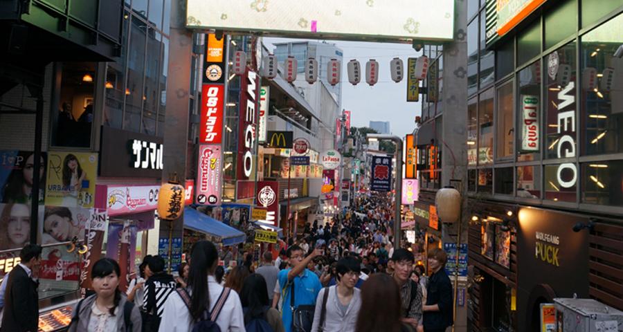 Voyage au Japon : Harajuku