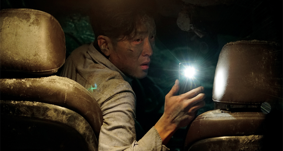 Film – Tunnel de Kim Seong Hun
