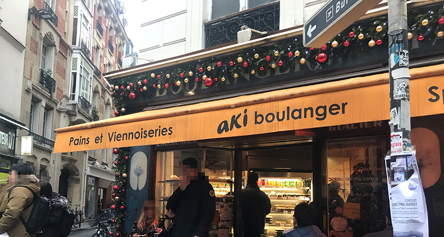 Asia in Paris – Aki Boulangerie