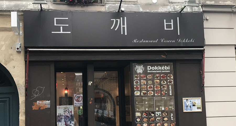 Asia in Paris – Restaurant coréen Dokkebi