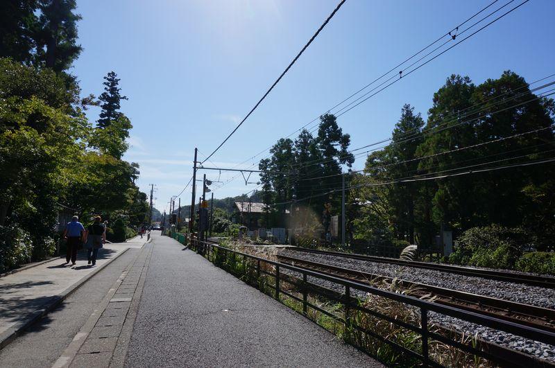 Kita Kamakura