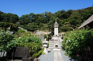 Kamakura Engaku Ji