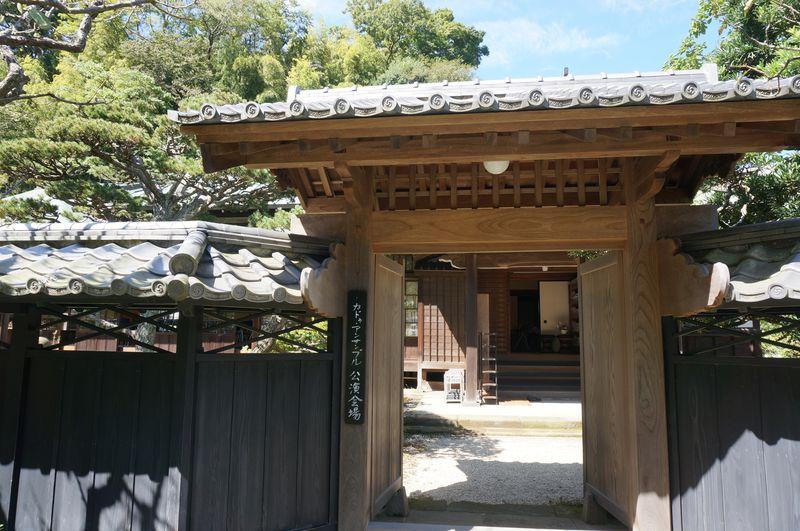 Tokei ji Kamakura