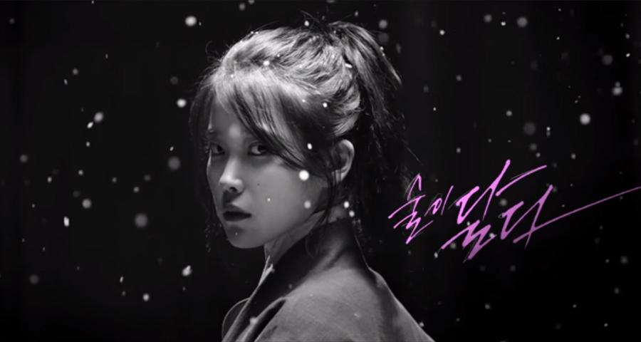 Bilan 2019 – Les 20 plus beaux clips de l'année, mon année en concert et autres sélection K-pop et manga