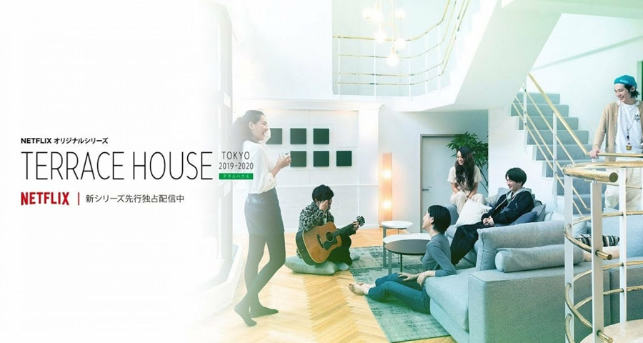 TV – Terrace House