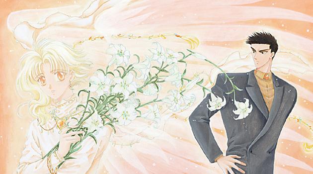 Manga – Wish (CLAMP)