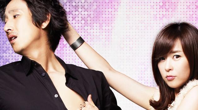 Film : Petty Romance de Kim Jung-hoon