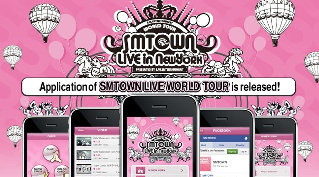 L'application SM Town Live World Tour