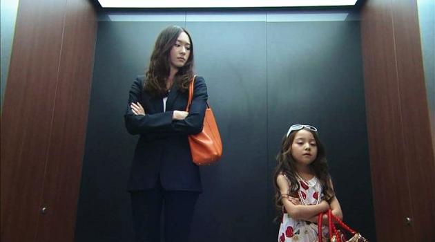J-drama : Zenkai Girl