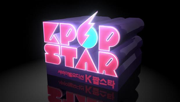Mes coups de coeur de l'émission K-pop Star