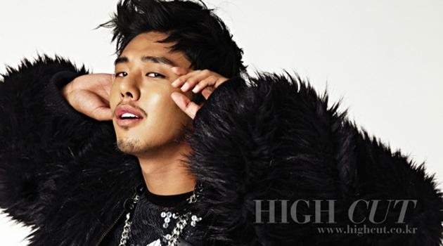 Bisho de la semaine : Yoo Ah In