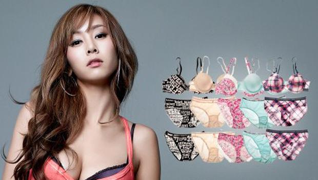 Les sous-vêtements en Asie (article un peu NSFW avec les photos)