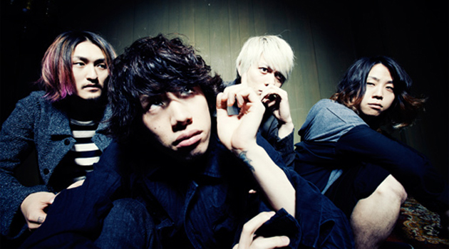 Fan report : Concert de One Ok Rock au Bataclan, 27 Octobre 2013