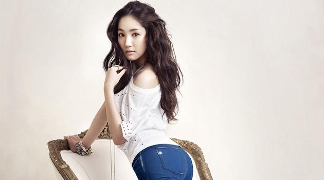 Bishette du mois : Park Min Young