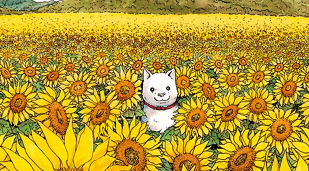 Le chien gardien d'étoiles de Takashi Murakami