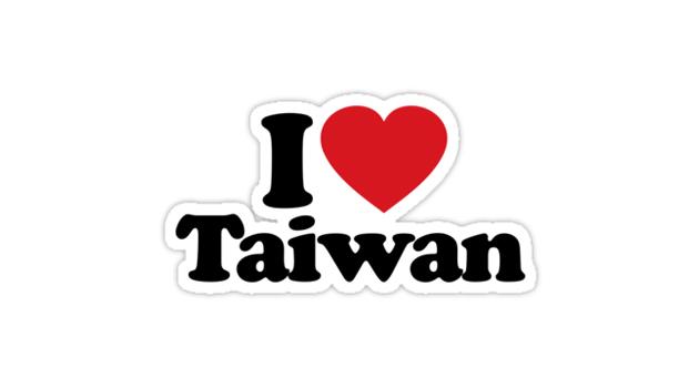 Les choses géniales à Taïwan qui me manquent en France