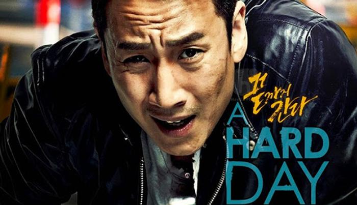 K-movie – Hard Day de Kim Seong-hun