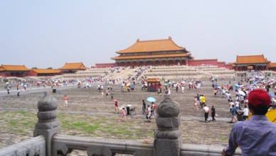 Cite Interdite Pekin