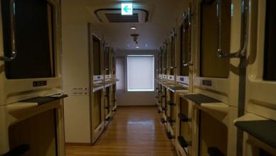 Auberge de Jeunesse Japon