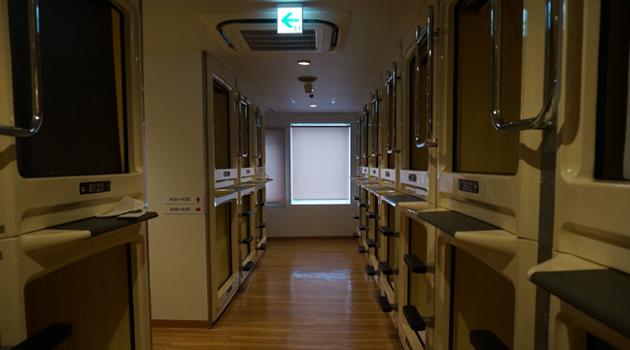 Voyage : Quelle auberge de jeunesse choisir au Japon ?