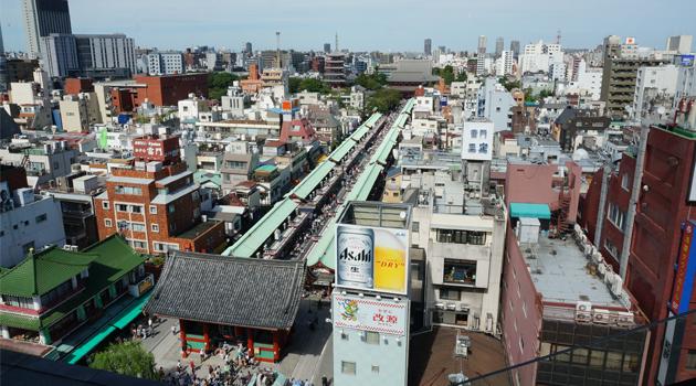 Voyage : Visite d'Asakusa à Tokyo