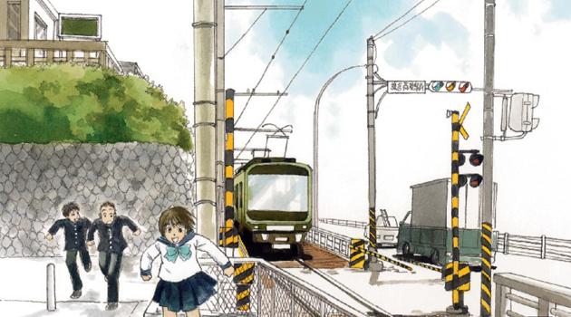 Manga – Kamakura Diary de Akimi Yoshida