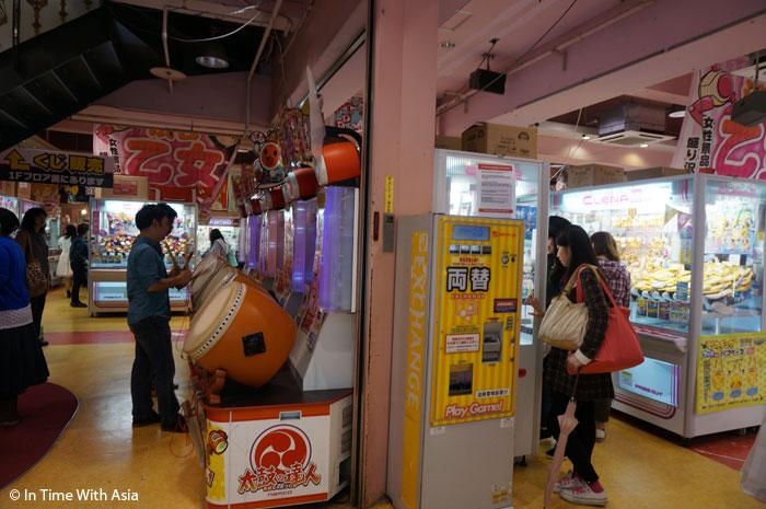 Shibuya game center