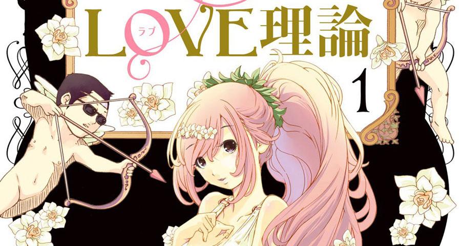 Manga – Yakuza Love Theory aux éditions Soleil