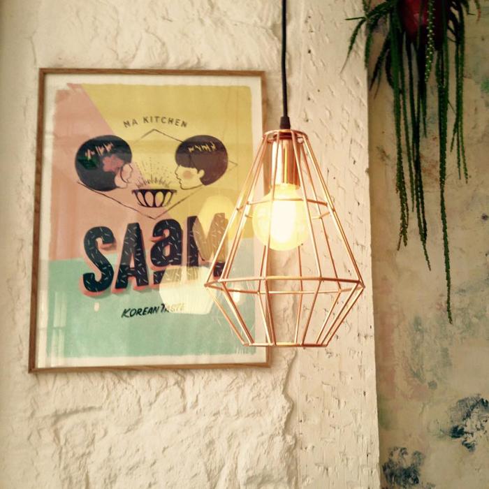 SAaM restaurant coréen