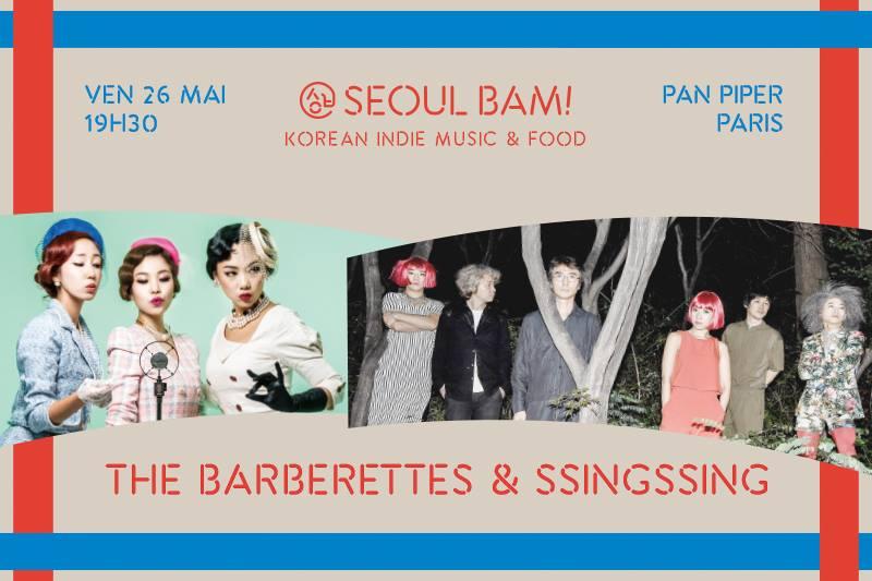 Seoul Bam