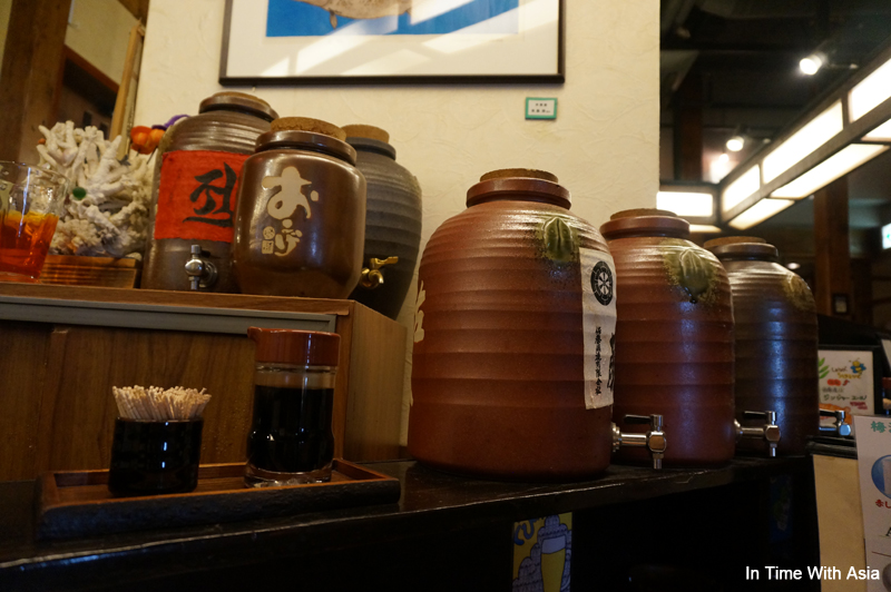 Shinjuku restaurant