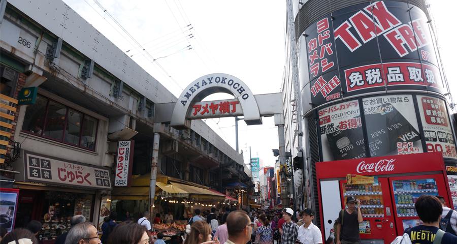 Voyage au Japon – Ameyoko, un marché avec poissons frais et des fruits