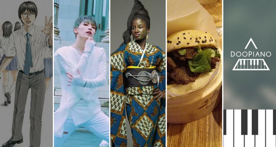 Favoris du mois d'Octobre 2017 – Lycéenne, Kimono et Shiso Burger !