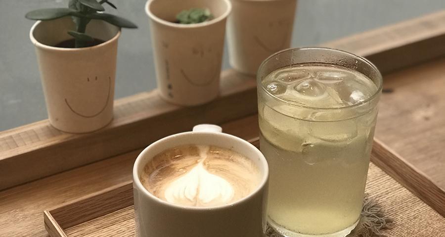 Asia in Paris – Plus 82 Cafe