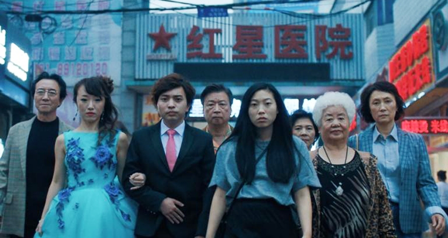 Film – L'adieu / The Farewell par Lulu Wang