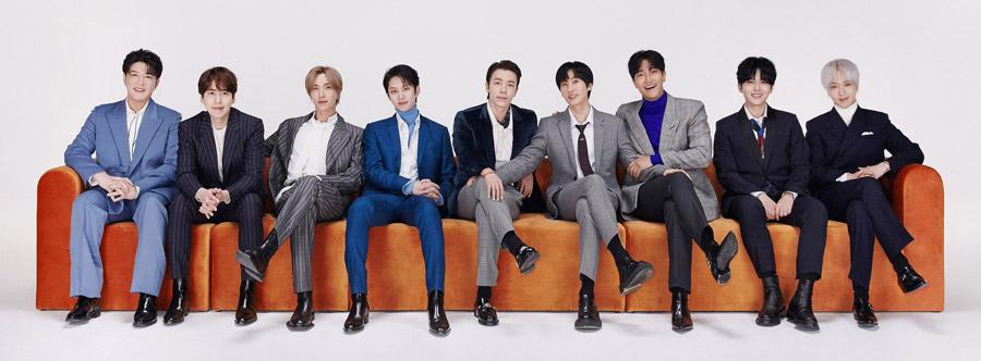 Super Junior - 15 ans