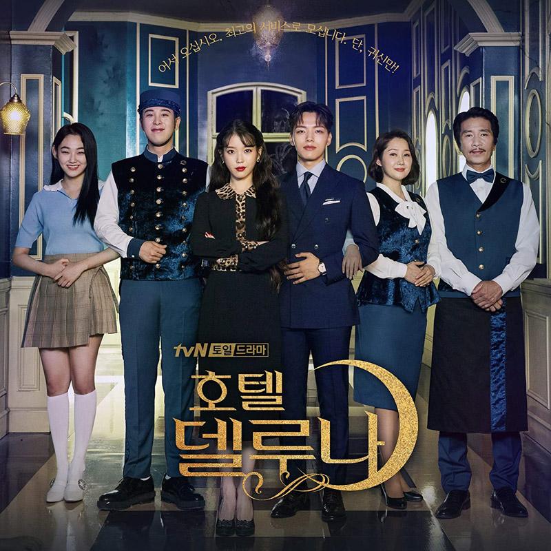Hotel del luna K-drama