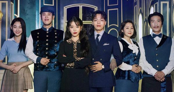 K-drama : Hotel del Luna