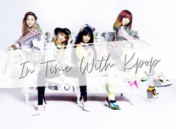 [Podcast] In Time With Kpop – Episode 3 – Sisleya